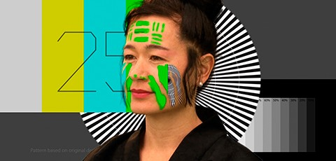 Hito-Steyerl---How-not-to-be-seen-2